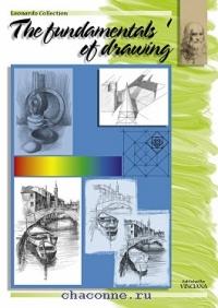 Основы рисунка часть 1я. Книги по живописи на английском языке